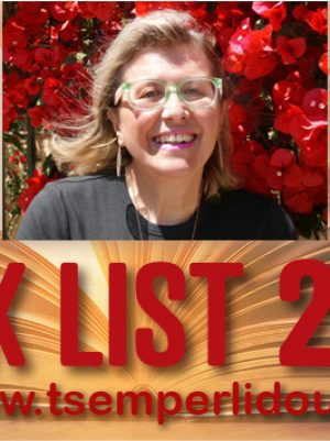 Η λίστα μου με τα 11 βιβλία που διάλεξα το 2018
