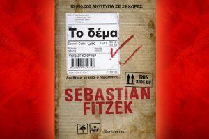Βιβλίο του Sebastian Fitzek: Το Δέμα, περίληψη και κριτική του βιβλίου.